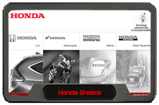 honda greece