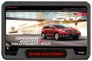 honda greece auto