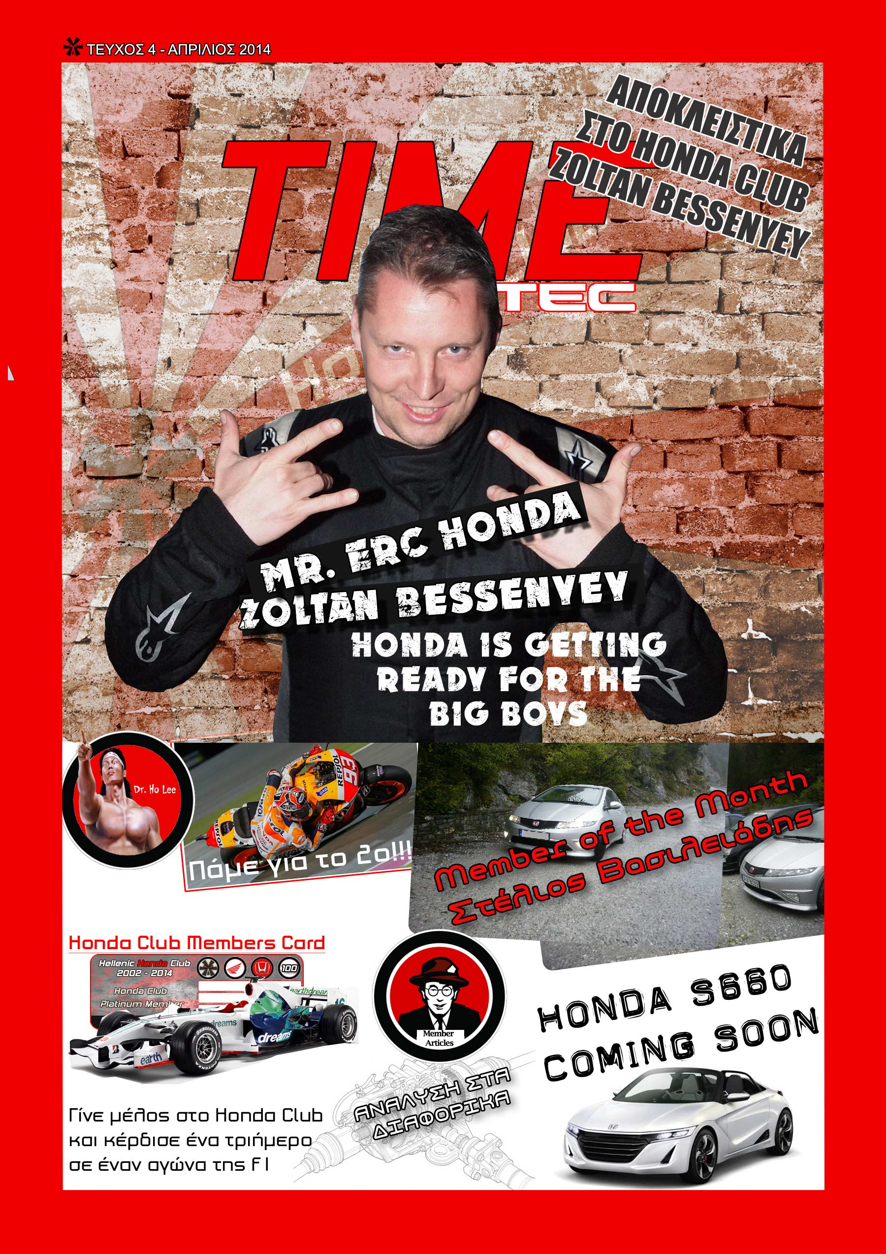 1.TIME VTEC COVER revised