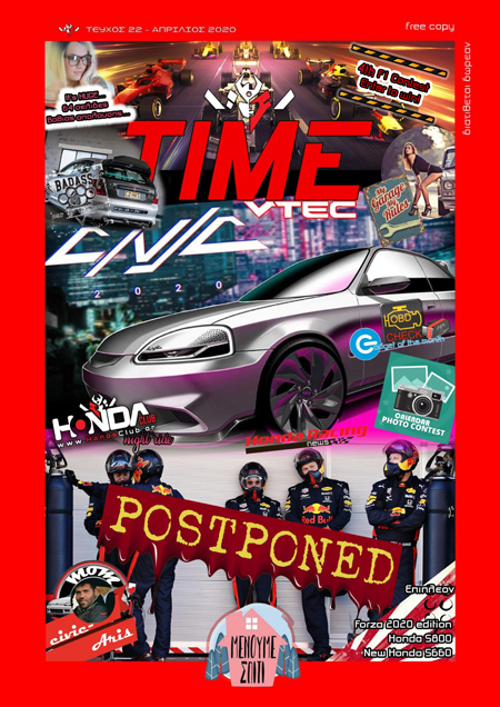 Time VTEC Front Cover April2020 for web a